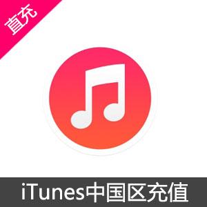 iTunes App Store 中