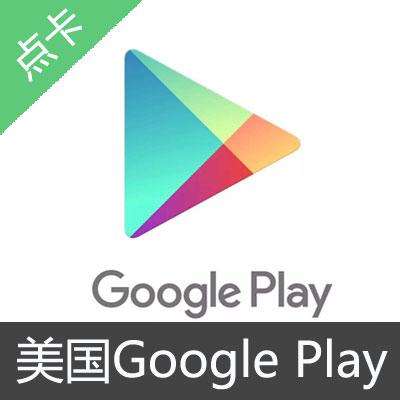 美国Google play礼品卡