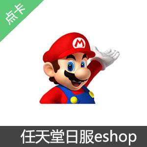 任天堂eshop日版 WII U3D