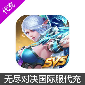 无尽对决Mobile Legends:Bang bang 191钻石